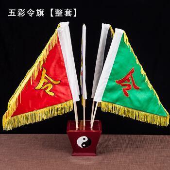清朝时候,为何使用王命旗牌,因为它有个地方超过了尚方宝剑